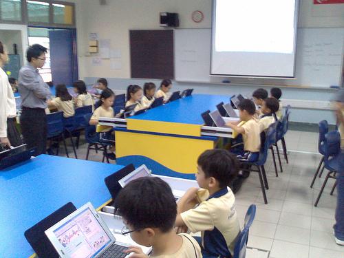Singapurska skola