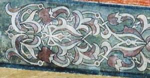 Islámský ornament